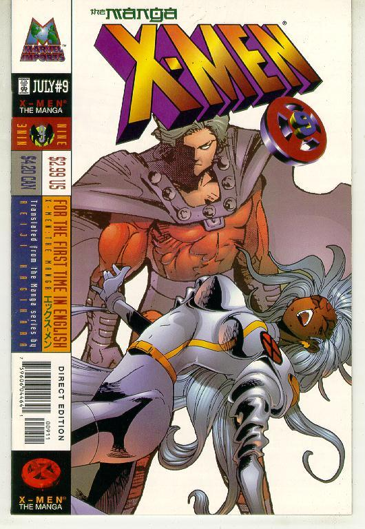 X-MEN: The MANGA #9 (1998) NM!