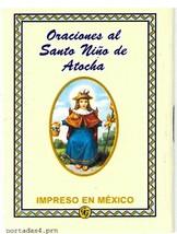 Oraciones al Santo Nino de Atocha image 2