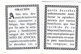 Oraciones al Santo Nino de Atocha image 3