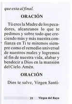 Novena en Honor a la Virgen de la Rayo image 3