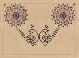 Zoomorphic Islam Calligraphy Art Handmade Turkish Persian Arabic India P... - $69.99