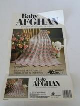 National Yarn Crafts Baby Afghan #2810-01 - $8.90