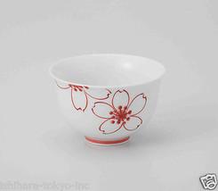 Hasami Porcelain : SAKURA - Japanese Tea cup - $20.57