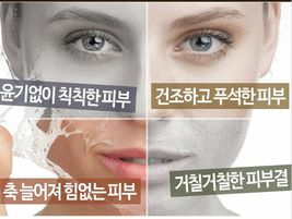 [RAMOSU]PROPOLIS Ample&serum,essence,Facial skin care,whitening,moisture,10ml image 3