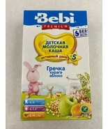 Baby Buckwheat Milk Cereal for Babies/Infant Dried Apricots Apple 5 Mont... - $7.70