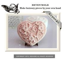 Heart mold1456 - $24.00
