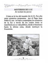 El Santo Rosario - L20.0012 image 3