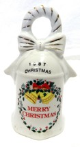 1987 Merry Christmas Holiday Wreath Holly Garland Bow Bell Vintage - $29.07