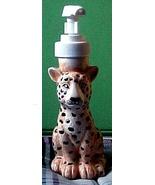 Big Cat Lotion Dispenser - $5.00