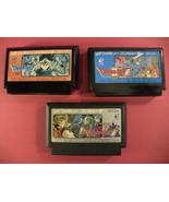 Dragon Quest II II IV ~ 3 game lot (Nintendo Famicom FC NES) Japan Import - $11.77