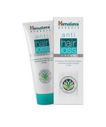 Himalaya Herbal anti hair loss cream herbal remedy for hairfall effective - $22.10