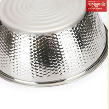 "Kitchen Flower Stainless Steel Embossing Rice Washing Bowl Basket Basin (11.8"") image 3"