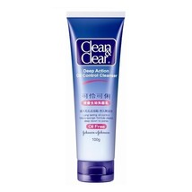 Clean & clear Deep Action Oil Control Cleanser 100g - $9.99