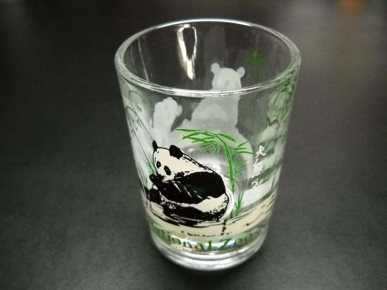 National Zoo Washington DC Double Shot Glass Pandas In a Green Bamboo Setting