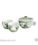 Minoyaki Pottery Tea Set : Green Floral - 1 teapot & 2 teacups - Casual ... - $43.95