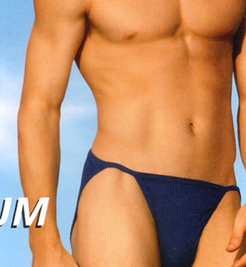 Shop the Latest Collection of Multi-Pack Underwear for Men Online at multiformo.tk FREE SHIPPING AVAILABLE!