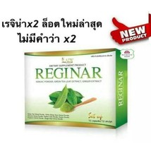REGINAR x2 Dietary Supplements Weight Lose Natural For People Reduce Har... - $29.50