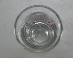 Planet Hollywood Maui Blue World FlutedTall Shot Glass