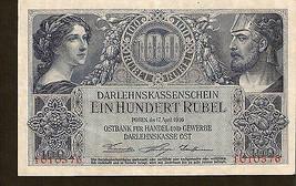 gn7. Germany Darlehnskasse Ost Posen Poznan 100 Rubel roubles 1916 Ser.1... - $250.00