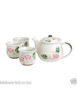 Minoyaki Pottery Tea Set : White Floral - 1 teapot & 5 teacups - Casual ... - $59.62