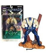BATMAN Yamato DC Comics Wave 3 Gotham's Guardian Against Crime Series 6 Inch Tal - $64.99