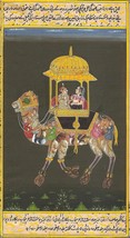 Rajasthani Composite Animal Camel Miniature Painting Handmade Urdu Scrip... - $69.99