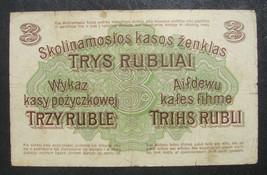 Germany Darlehnskasse Ost Posen Poznan 3 Rubles 1916 RARE Gothic F cross... - $60.00