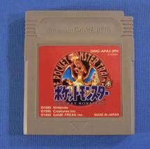 Pokemon: Red Version (Nintendo Game Boy GB, 1995) Japan Import - $6.84
