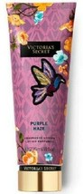 Victoria's Secret Purple Haze Fragrance Body Lotion 8 Oz New Sealed - $14.23