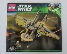 Lego Star Wars 75024 Instruction Manual HH 87 Star Hopper  - $9.69