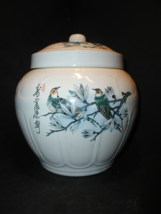 Cookie/biscuit jar. Embossed petal design, birds & Asian writing transfe... - $24.00