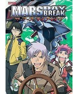 Mars Daybreak Vol. 3 DVD Great Condition Complete - $6.24
