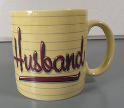Great Father's Day Gift for a Husband!  VINTAGE1985 Applause Husband Cof... - $19.95