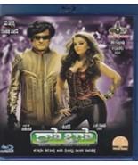 Robo Telugu Blu Ray (Robot / Endhiran )(Rajnikanth) - $19.79