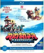 Mahabharat Hindi/Telugu/TamilBlu Ray Set/TV Serial/B.R.Chopra collectors... - $197.99