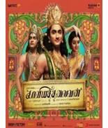 Kaaviya Thalaivan Tamil Audio CD (AR Rahman/Music/siddharth/2014) - $9.89
