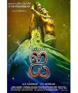 I (Ai) Tamil Audio CD (A.R. Rahman/ Vikram/ Tamil songs)(2014) a film by... - $9.90
