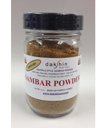 Sambar Powder - $7.91
