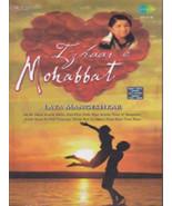Izhaar E Mohabbat Hindi Audio 3 CD Set (Bollywood/Hindi/Audio/Music)*ing... - $19.79