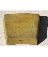 288-25 Buff Concrete Cement Powder Color 25 Lbs. Makes Stone Pavers Tile... - $219.99