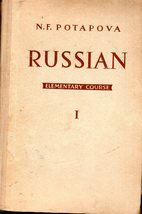 Russian Elementary Course By N. F. Potapova - $2.50