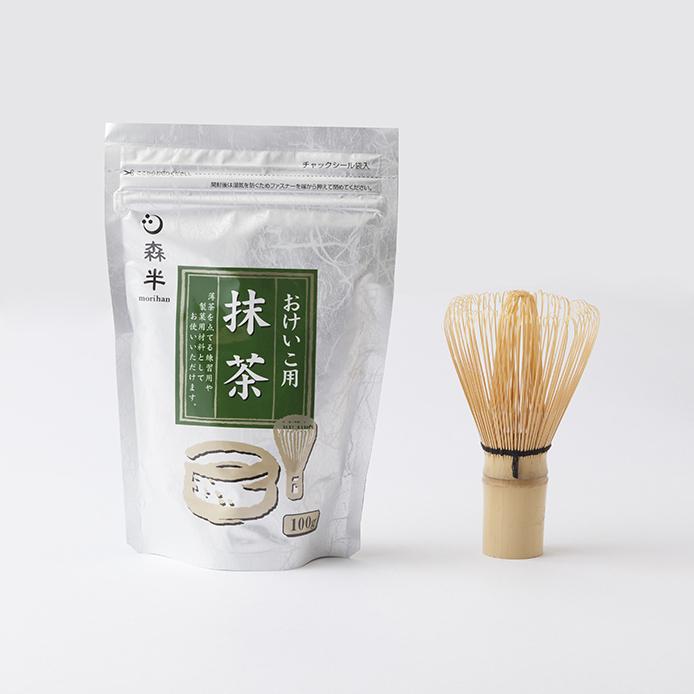 [Not Flavored] 100% pure Japanese Matcha Green Tee Powder 100g (3.52oz)