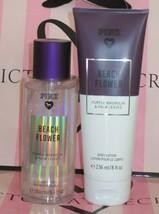 Victoria's Secret 'PINK' Beach Flower Fragrance Mist & Body Lotion Set NEW - $28.66