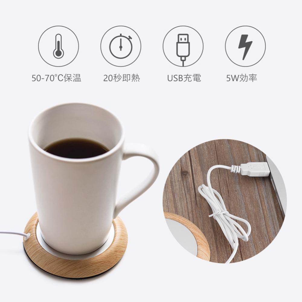 Protable Usb Wood Grain Cup Warmer Heat Beverage Mug Mat Keep Drink Warm Heater
