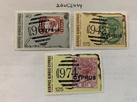 Cyprus Centenary of the First Stamps 1980 mnh - $1.25
