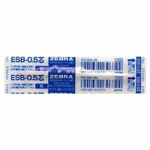 Emulsion ink ballpoint pen core replacement /refill 0.5mm[blue]ESB-0.5 R... - $4.62