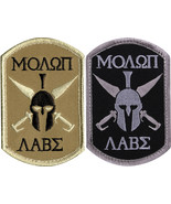 """Molon Labe Spartan Sword Shield Embroidered Morale Hook Patch 2-1/4"""" x 3... - $6.19"""