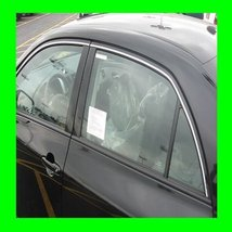 1986-1988 BMW E30 325 CHROME WINDOW TRIM MOLDINGS 2PC 1987 86 87 88 - $27.99