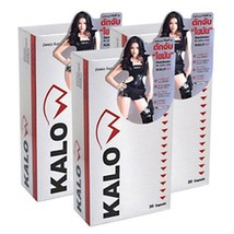 5X Kalow Supplement Dietary Innovative BLOCK BURN BUILD kalo Save Set - $208.74