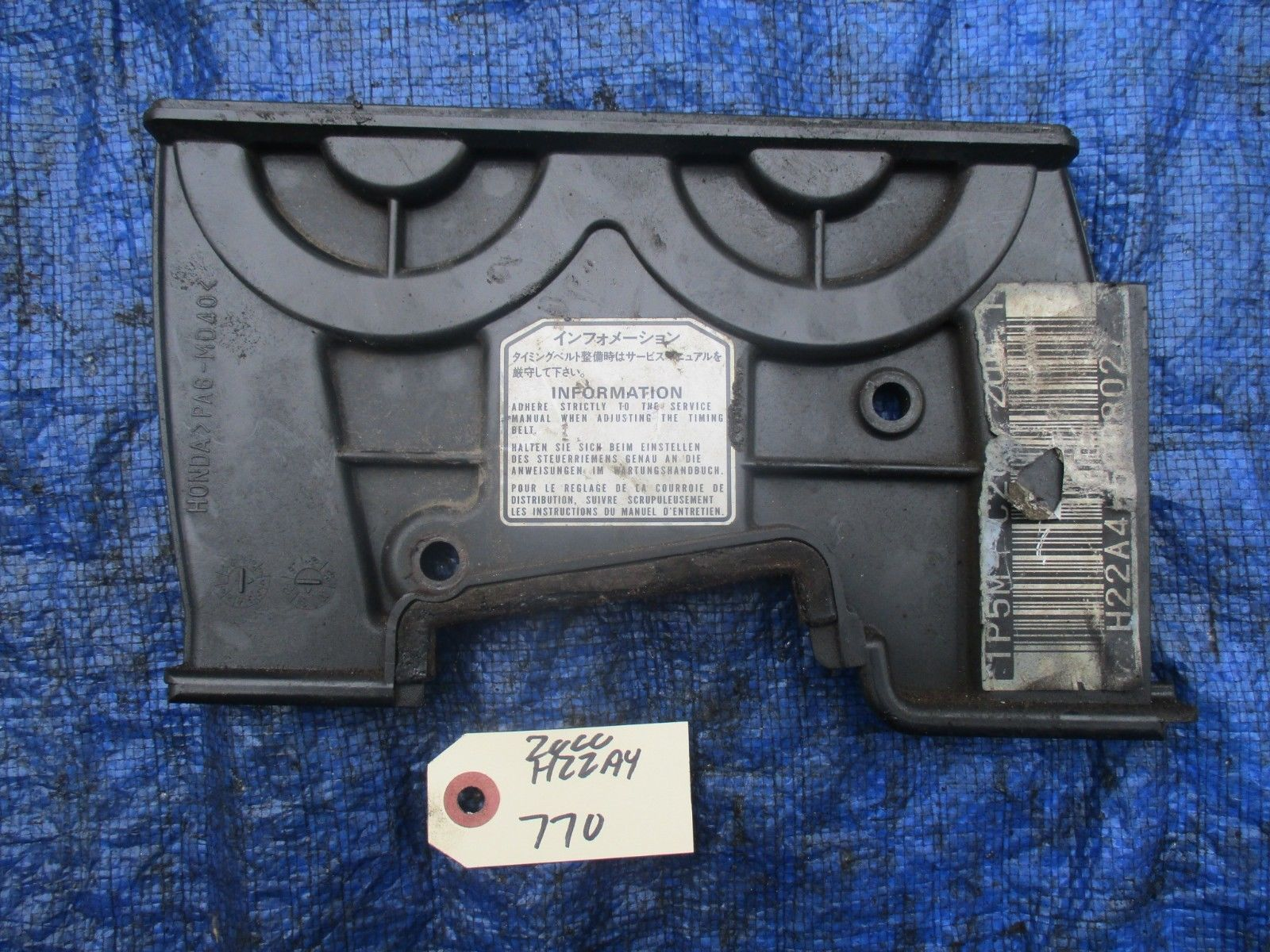 97-01 Honda Prelude H22A4 VTEC upper timing cover H22A engine motor H22A1 OEM